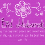 eid mubarak wishes fb cover photo