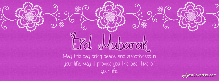 Eid Mubarak Wishes Facebook Timeline Cover Photo 2016