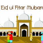 Eid Ul fitar Mubarak Facebook cover photo