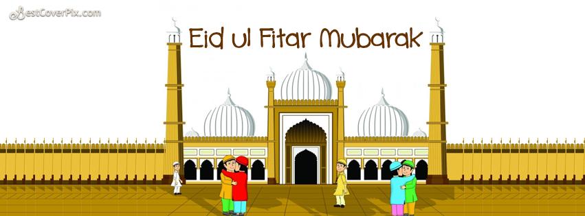 Eid Ul fitar Mubarak Facebook cover photo