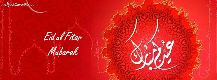 Eid-ul-Fitar Mubarak Red Color Facebook Cover Photos / Wallpapers