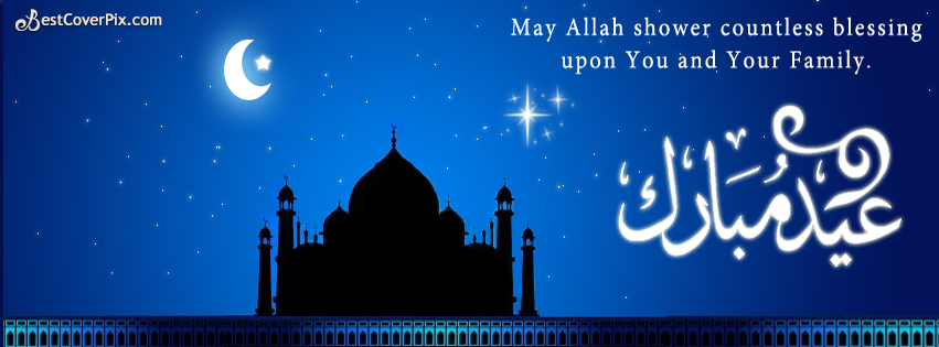 Eid 214 Fb covers