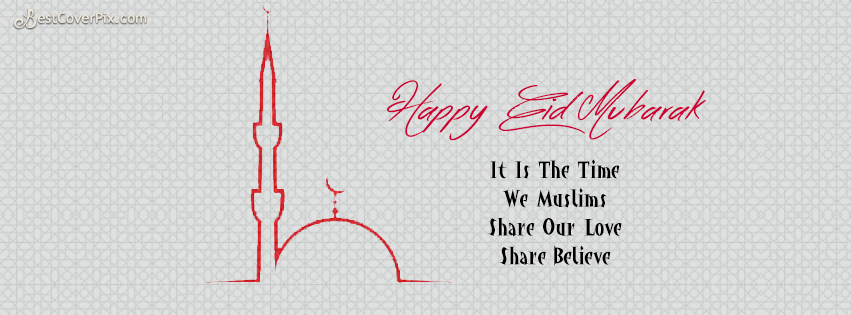 Happy Eid Mubarak 2017 Facebook Profile Cover Photo