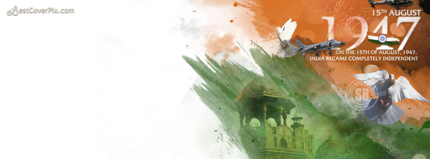 15 aug india facebook cover photo