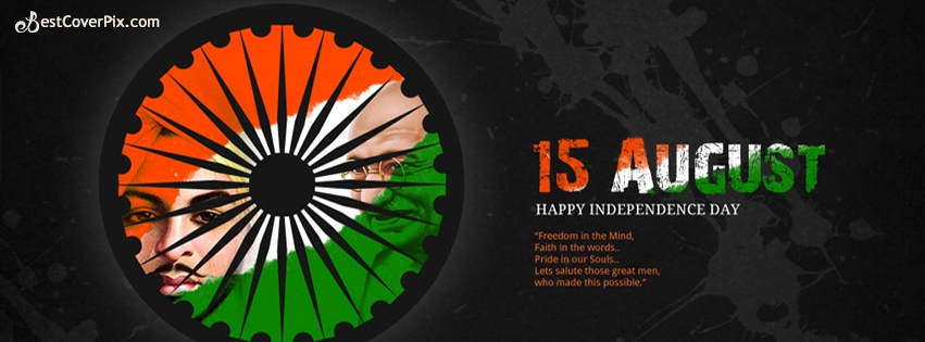 Happy Independence Day 15th August 2016 Facebook Timeline Profile Cover Photo