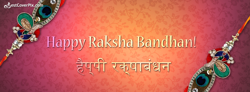 Happy Raksha Bandhan Day Facebook Cover Photo