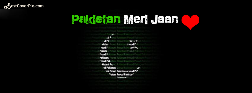 Love Pakistan Independence Day | New Facebook Covers and HD Photos
