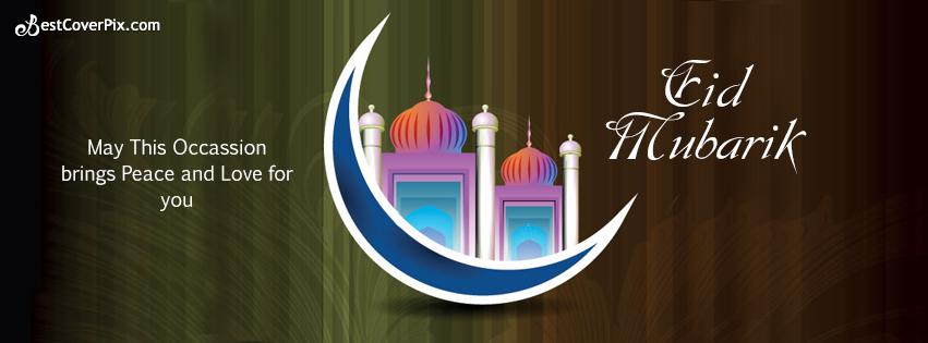 eid ul adha cards 2014