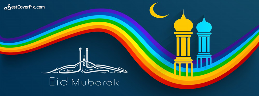 Eid ul Adha Facebook Timeline Covers 2014