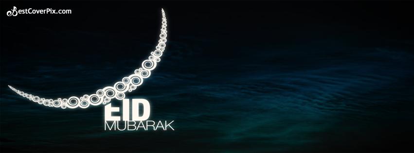 eid mubarak fb cover
