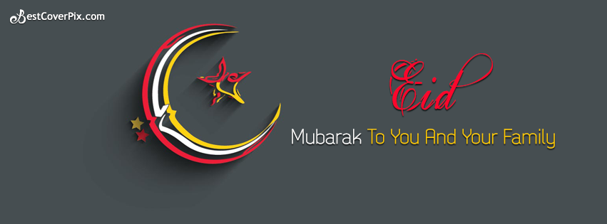 Simple and Cool Eid-ul-Azha Mubarak Facebook Profile Cover Photo