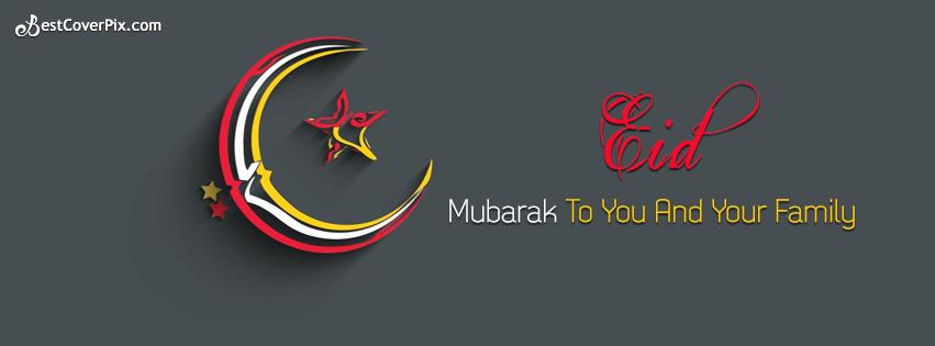 Simple and Cool Eid-ul-Azha Mubarak Facebook Profile Cover Photo