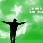 pak defence fb cover