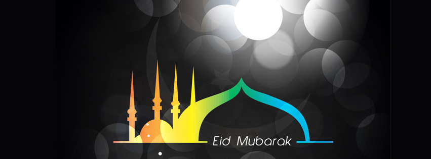 MashaAllah Beautiful and Simple Eid Mubarak Facebook Timeline Cover Banner