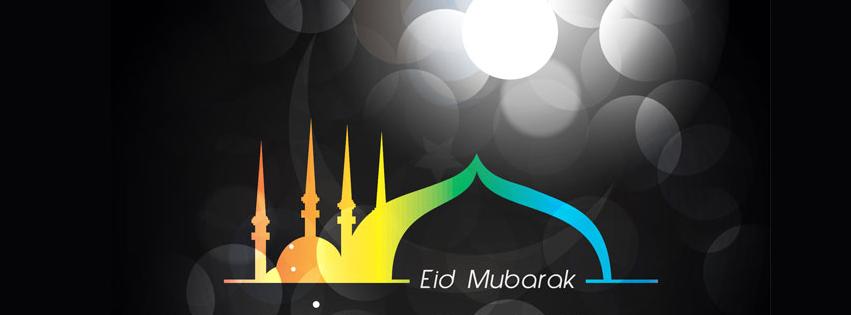MashaAllah Beautiful and Simple Eid Mubarak Facebook Timeline Cover Banner