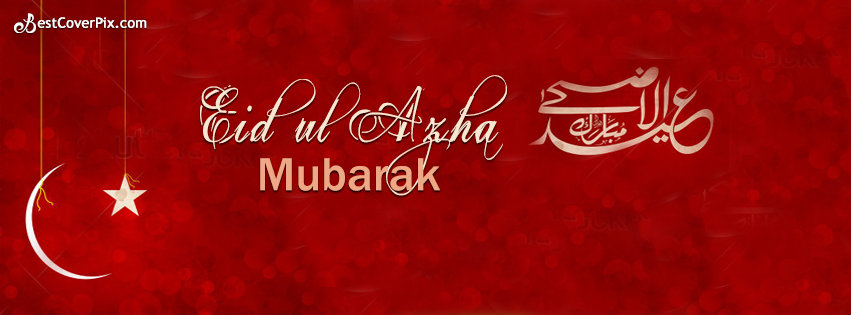 Eid-Azha Mubarak / Arabic Facebook Red Cover/Banner Photo