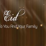simple eid mubarak facebook cover photo