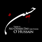 Hussan R.A fb Muharram ul Haram Cover Photo