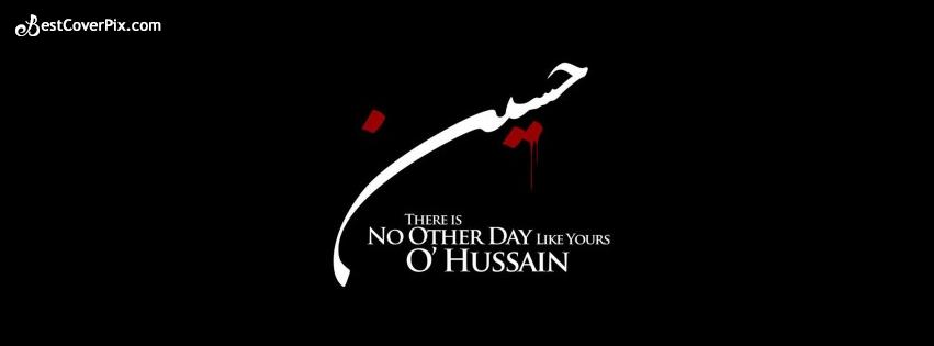 Hussan R.A fb Muharram ul Haram Cover Photo