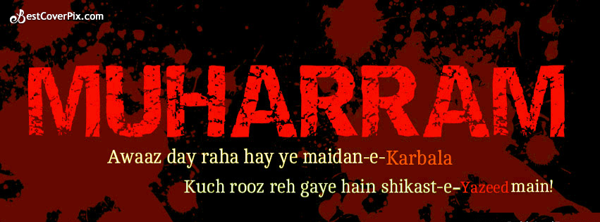 muharram fb cover photo