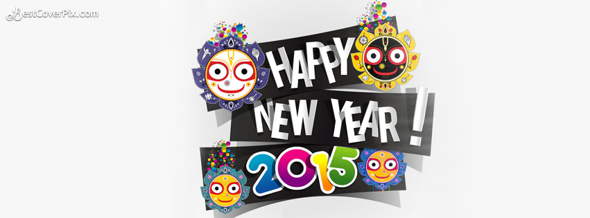 cool happy new year fb cover photo