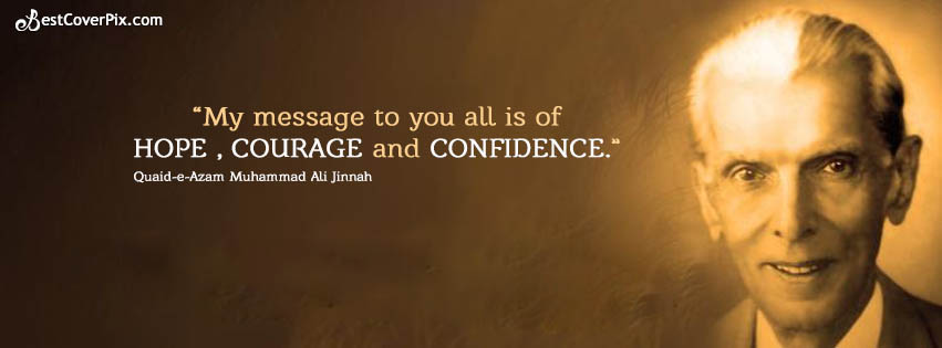 quaid e azam fb cover photo1