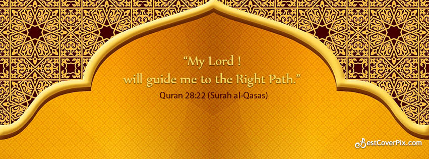 Quran Quotes Facebook Cover Photo