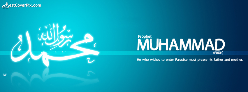 Prophet Muhammad (PBUH) Best Facebook Islamic Cover Photo