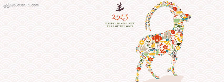 chinese happy new year 2015 cove1r