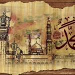 hazrat muhammad name fb cover2