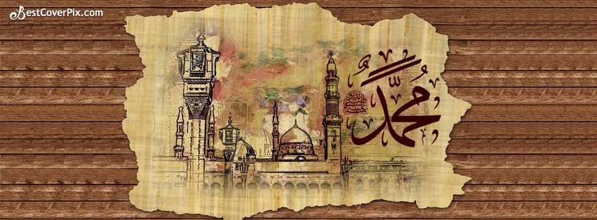 Hazrat Muhammad (pbuh) Name Beautiful Facebook Cover Photo