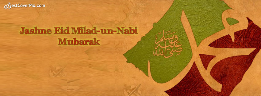 Jashane Eid Milad un Nabi Mubarak fb Cover Banner