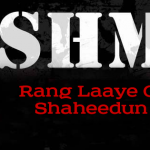 kashmir day fb cover photo