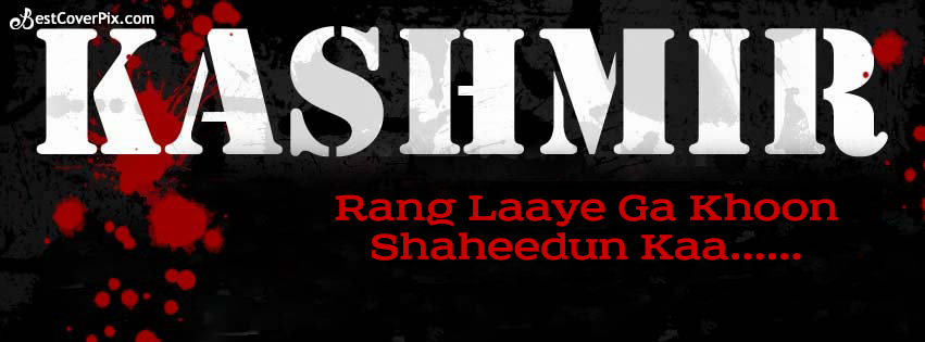 Kashmir Solidarity Day 5 Feb Facebook Cover Photo