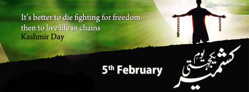 Kashmir Day Quote FB Cover Banner