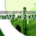 23rd march facebook banner