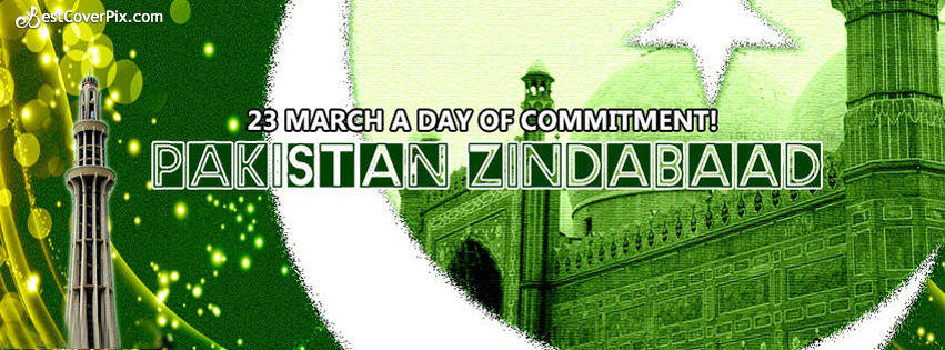 23 March Pakistan Day FB Cover Photo