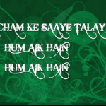 PAKISTAN 23RD MARCH FB COVER