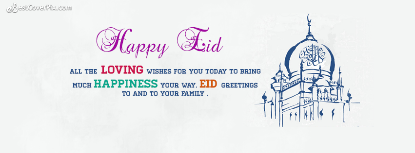 Happy Eid Quotes and Wishes Facebook Cover Photo
