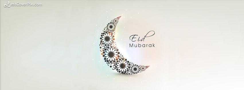 Moon Eid Mubarak FB Cover Banner