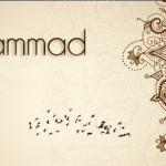 i love muhammad fb banner