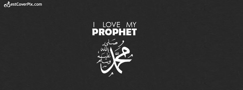 i love my prophet fb banner