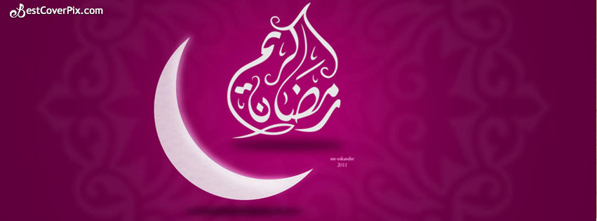 Simple and Elegant Ramadan Kareem FB Cover