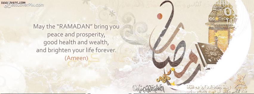 ramazan kareen fb banner