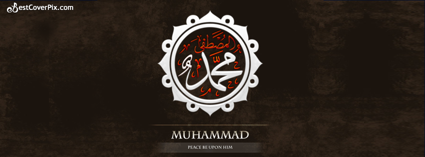 muhammad mustafa fb cover Islamic
