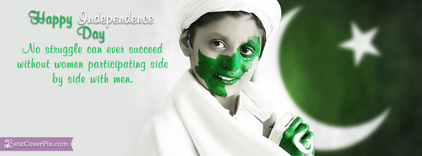 14th August | Happy Independence Day For Pakistan Facebook Cover Photo