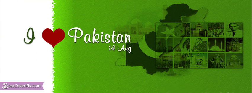 I Love Pakistan | Independence Day 14th Aug FB Cover Photo