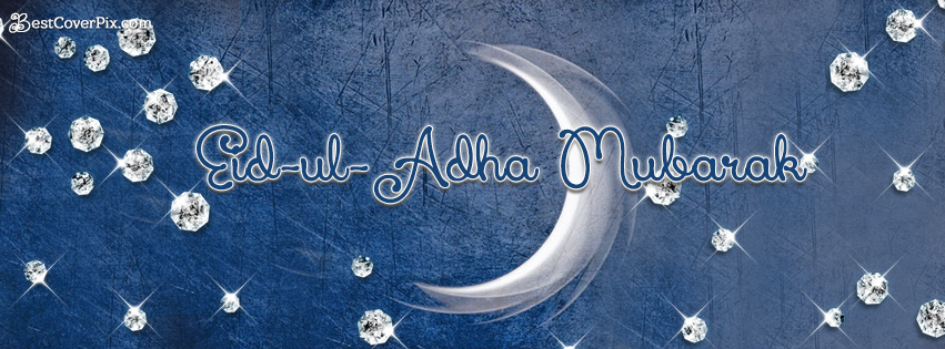 Eid-ul-Adha Mubarak Best Timeline Profile FB Banner Photo