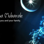 wid-ul adha mubarak fb banner photo