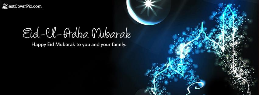 Eid-ul-Adha Mubarak Quotes and Wishes FB Banner Photo
